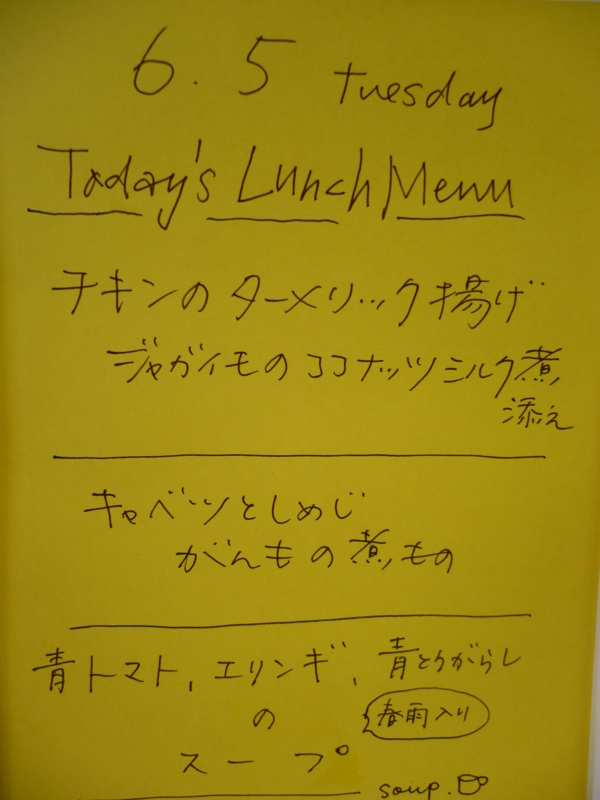 f:id:officelunch:20120605151124j:image:w300