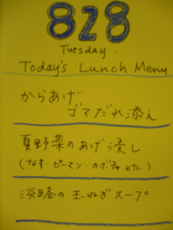 f:id:officelunch:20120828141350j:image:w300