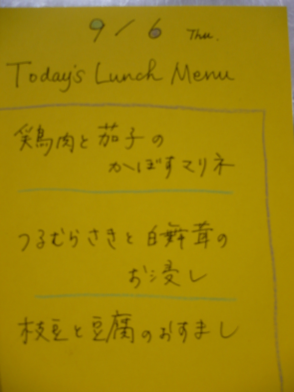 f:id:officelunch:20120906153155j:image:w300
