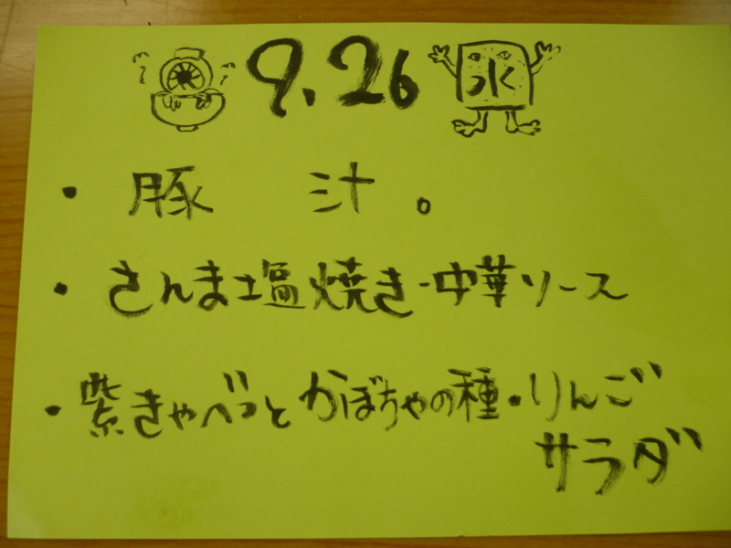 f:id:officelunch:20120926132006j:image:w300