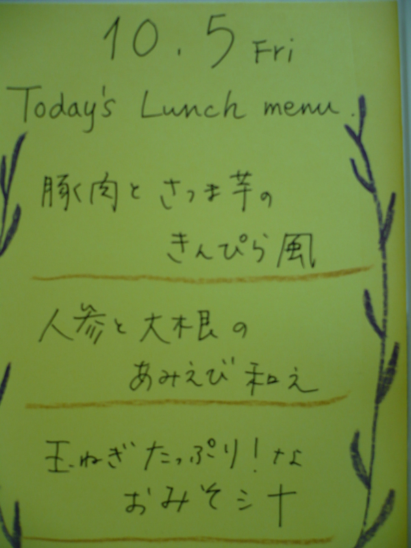f:id:officelunch:20121005140327j:image:w300