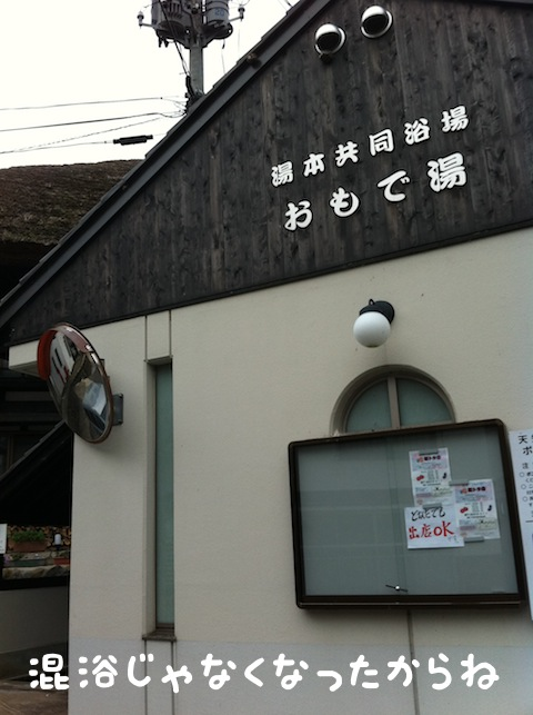 f:id:one00one:20110827173931j:image:w360:right