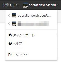 f:id:operationservicebu:20140331204520j:plain