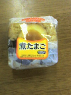 f:id:orange_cake:20060214124056j:image