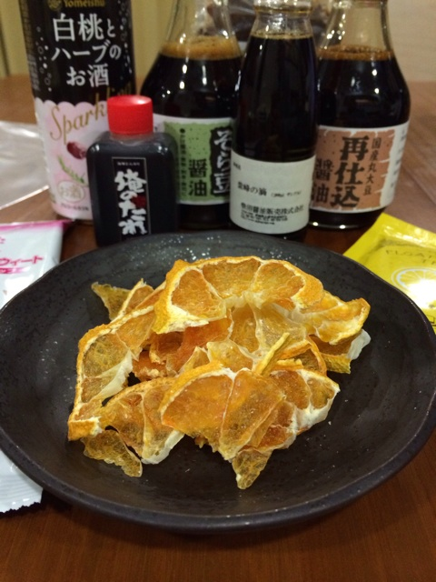 f:id:oyako-kitchen268:20140214195006j:plain