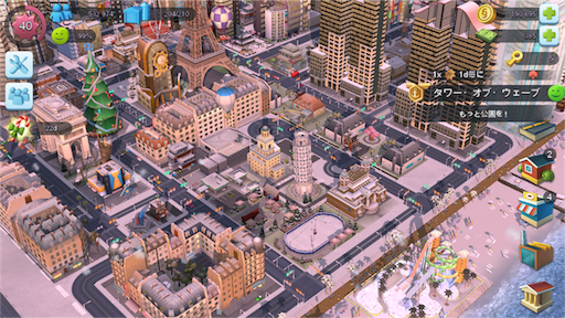 fidoyoshica20151221080730pimage. SimCity BuildIt