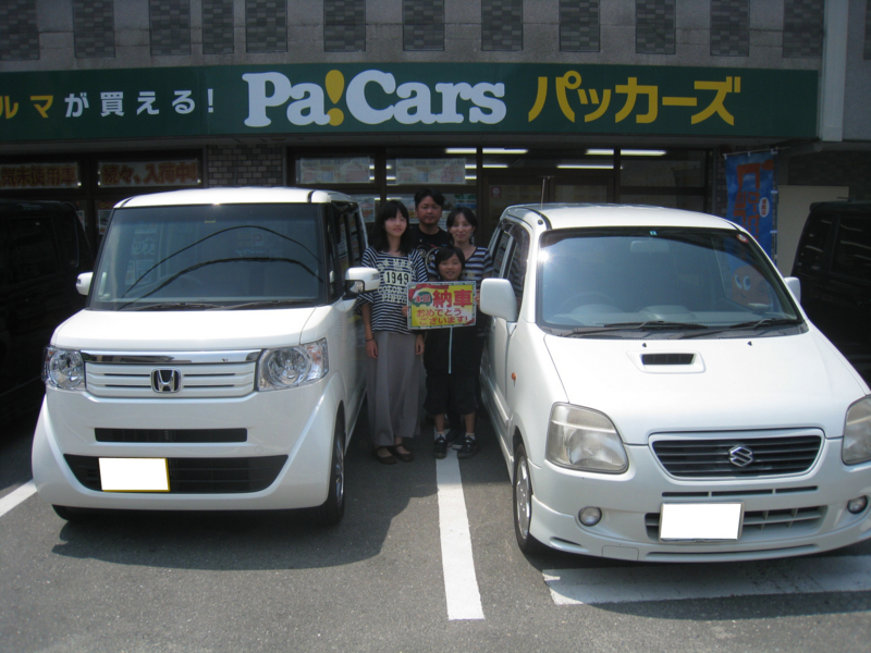 f:id:pa-cars:20130728125530j:plain