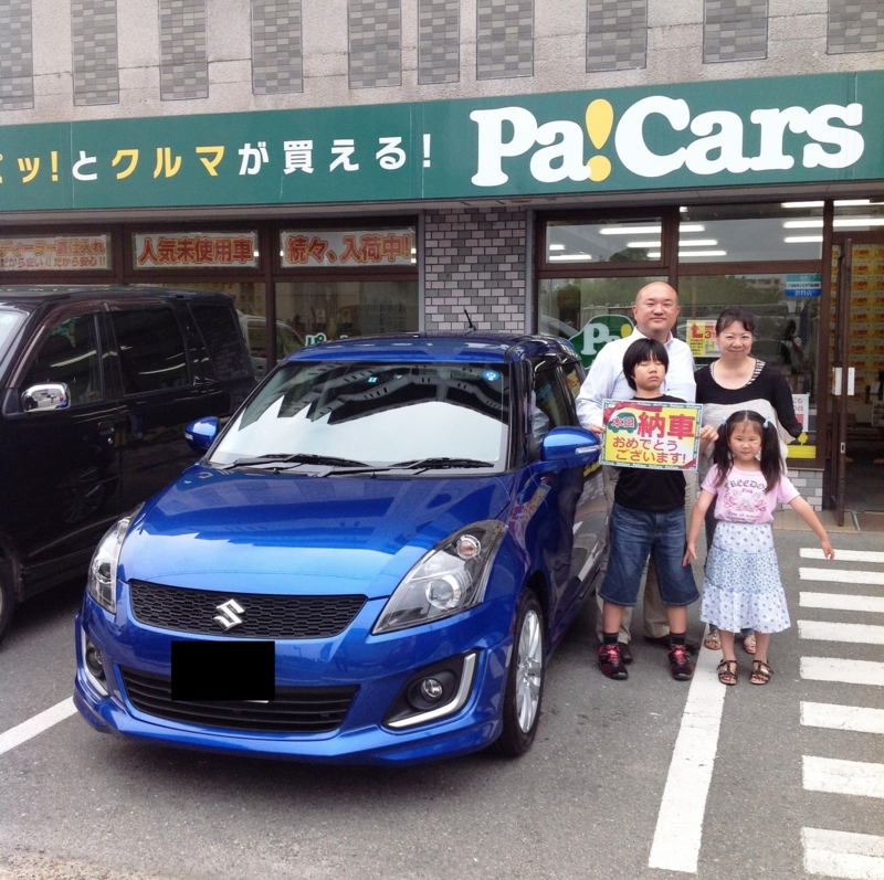 f:id:pa-cars:20140901182615j:plain