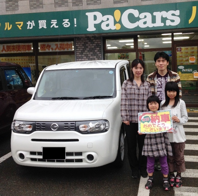 f:id:pa-cars:20150408151237j:plain