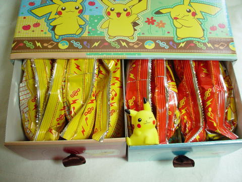 pokemoncentersnackbox