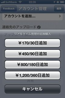 f:id:pharuki:20130420062008j:plain
