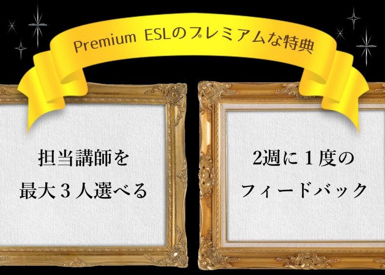 f:id:phil-english01:20150907175650j:plain