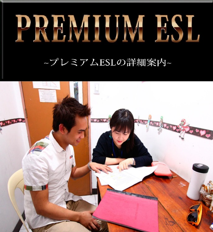 f:id:phil-english01:20150907180047j:plain