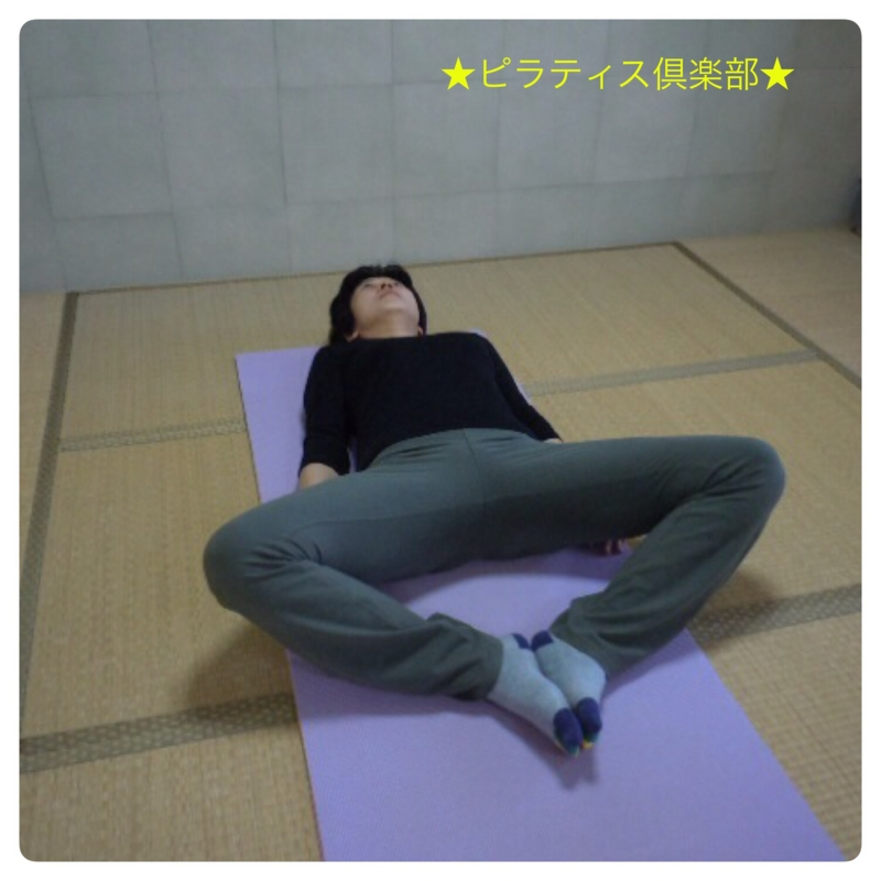 f:id:pilates-club:20140518213053j:plain