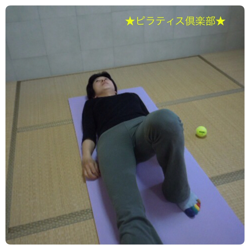 f:id:pilates-club:20140518213246j:plain