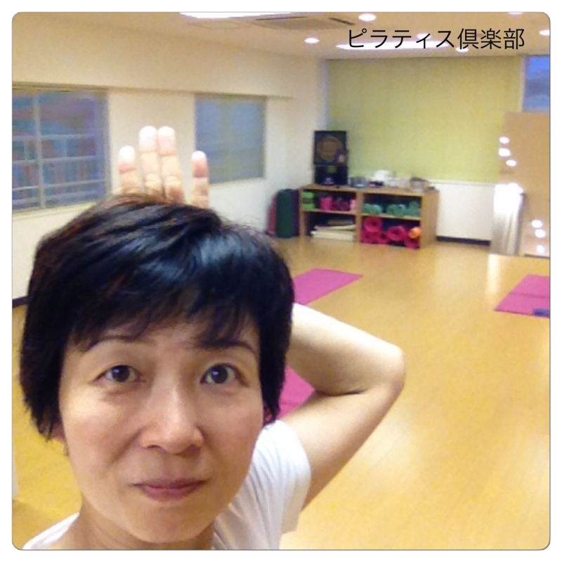 f:id:pilates-club:20140817230012j:plain