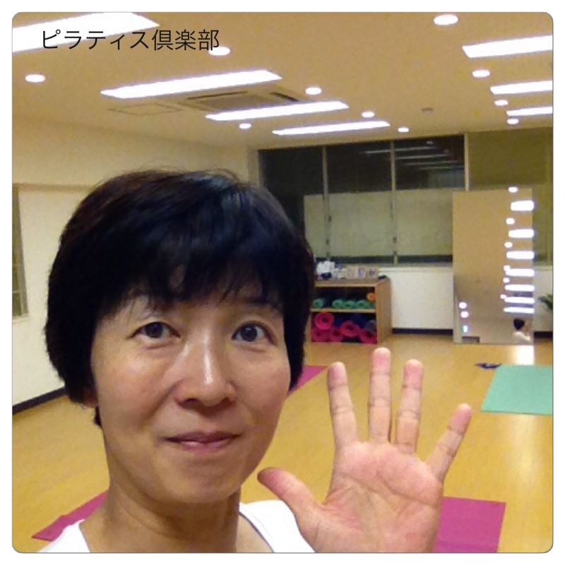 f:id:pilates-club:20140919120531j:plain
