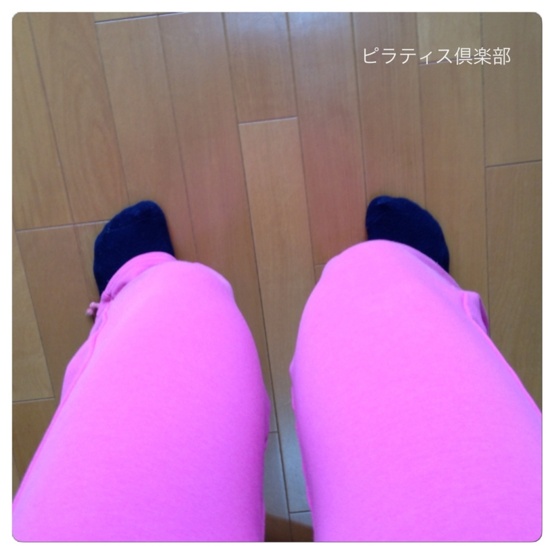 f:id:pilates-club:20150209162343j:plain