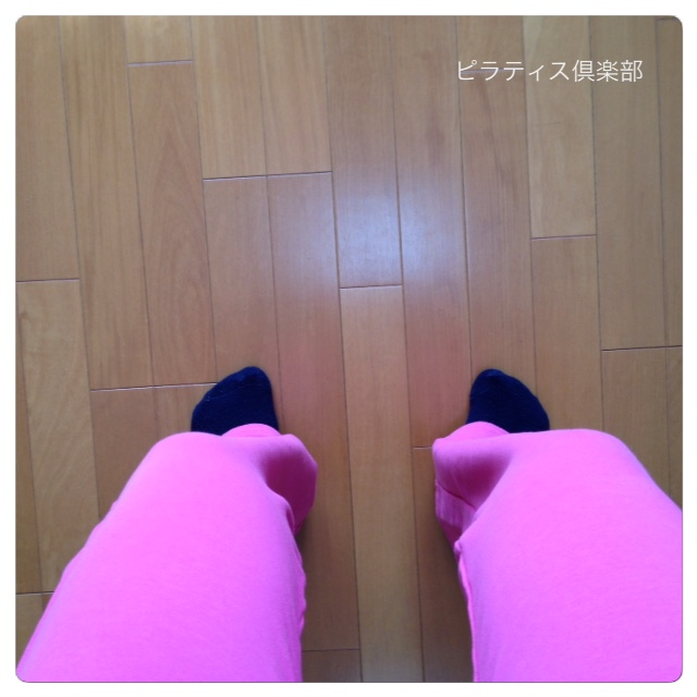 f:id:pilates-club:20150209162747j:plain