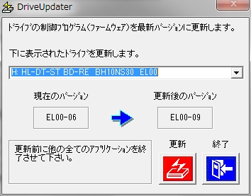 bd-re bh10ns30 firmware