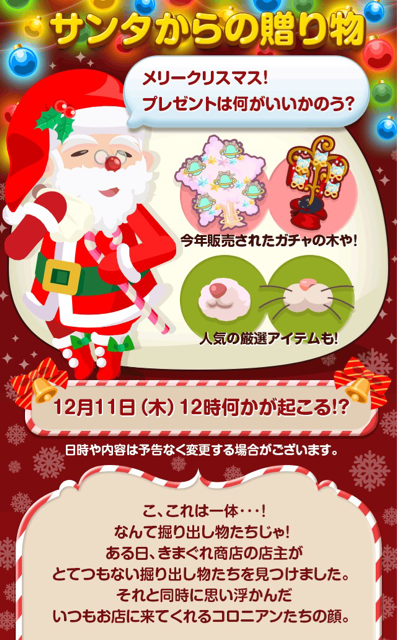 f:id:pokesisi:20141212022629j:plain