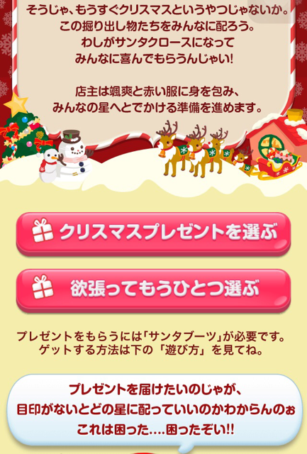 f:id:pokesisi:20141212022638j:plain