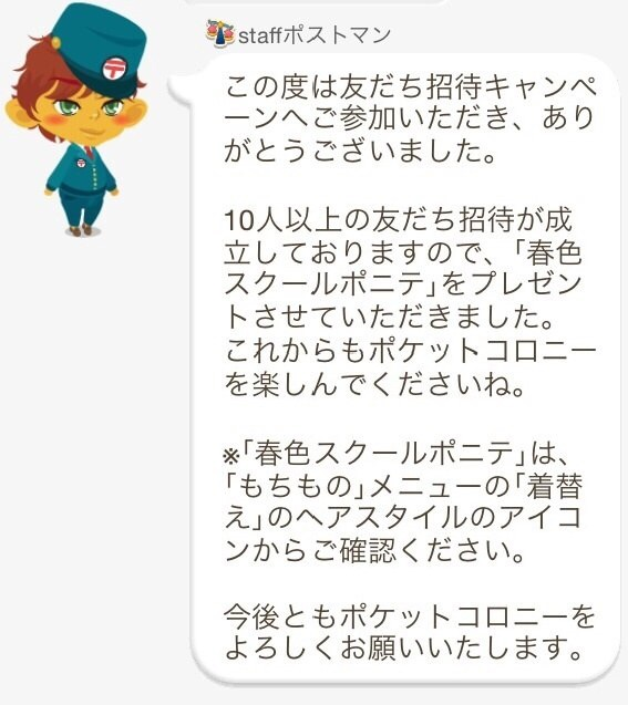 f:id:pokesisi:20150326013957j:plain