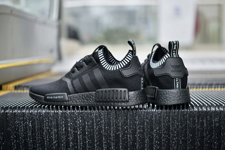 mens adidas nmd runner r1 primeknit casual shoes how to style adidas superstar men sale