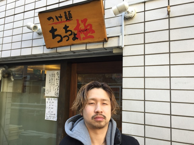 f:id:r-tani-hair:20150122150227j:plain