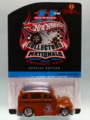 [2011] SCHOOL BUSTED【2011 11TH ANNUAL HOT WHEELS COLLECTORS NATIONALS】