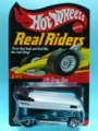 [2006] VW DRAG BUS【2006 REAL RIDERS】