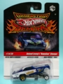 "[2009] ROLAND LEONG'S ""HAWAIIAN"" CHARGER【2009 DRAG STRIP DEMONS】"