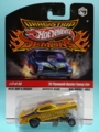 [2009] '70 PLYMOUTH DUSTER FUNNY CAR【2009 DRAG STRIP DEMONS】