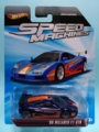 [2011] '96 McLAREN F1 GTR【2011 SPEED MACHINES】