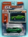 [GREENLIGHT GREEN MACHINE]2010 CHEVROLET CAMARO SS【GL MUSCLE】