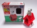 [TOMICA DREAM TOMICA]SNOOPY × HOUSE CAR