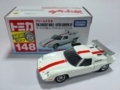 [TOMICA DREAM TOMICA]THE CIRCUIT WOLF : LOTUS EUROPA SP