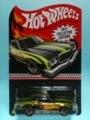 [2017 COLLECTOR EDITION!]'76 FORD GRAN TORINO【2017 COLLECTOR EDITION!】