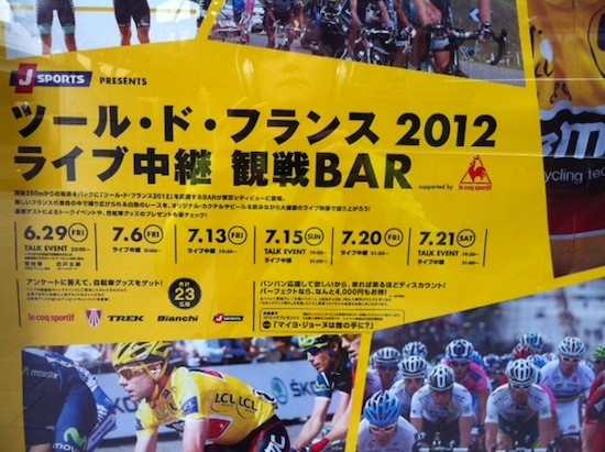 f:id:roadracer:20120628064647j:plain