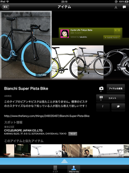 f:id:roadracer:20120701001920p:plain