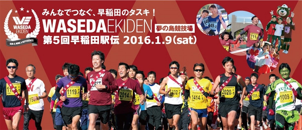 f:id:runners-honolulu:20160109004538j:image