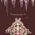 [DDBY] Touhou Synthesis3