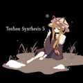 [DDBY] Touhou Synthesis5