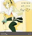 [flap+frog] stereophonic discover