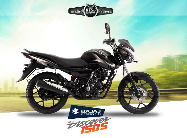 Bajaj Discover 150 New Model Mileage And Price