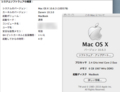 [apple]Mac OS X 10.6.3 v1.1