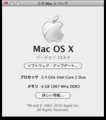 [apple]Mac OS X 10.6.4