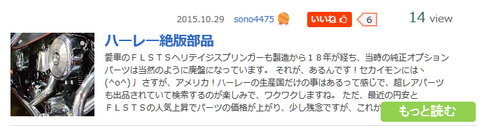 f:id:sekaimon-staff:20151112130109p:plain
