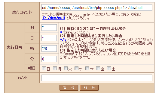 f:id:semanticist:20130516192244p:plain
