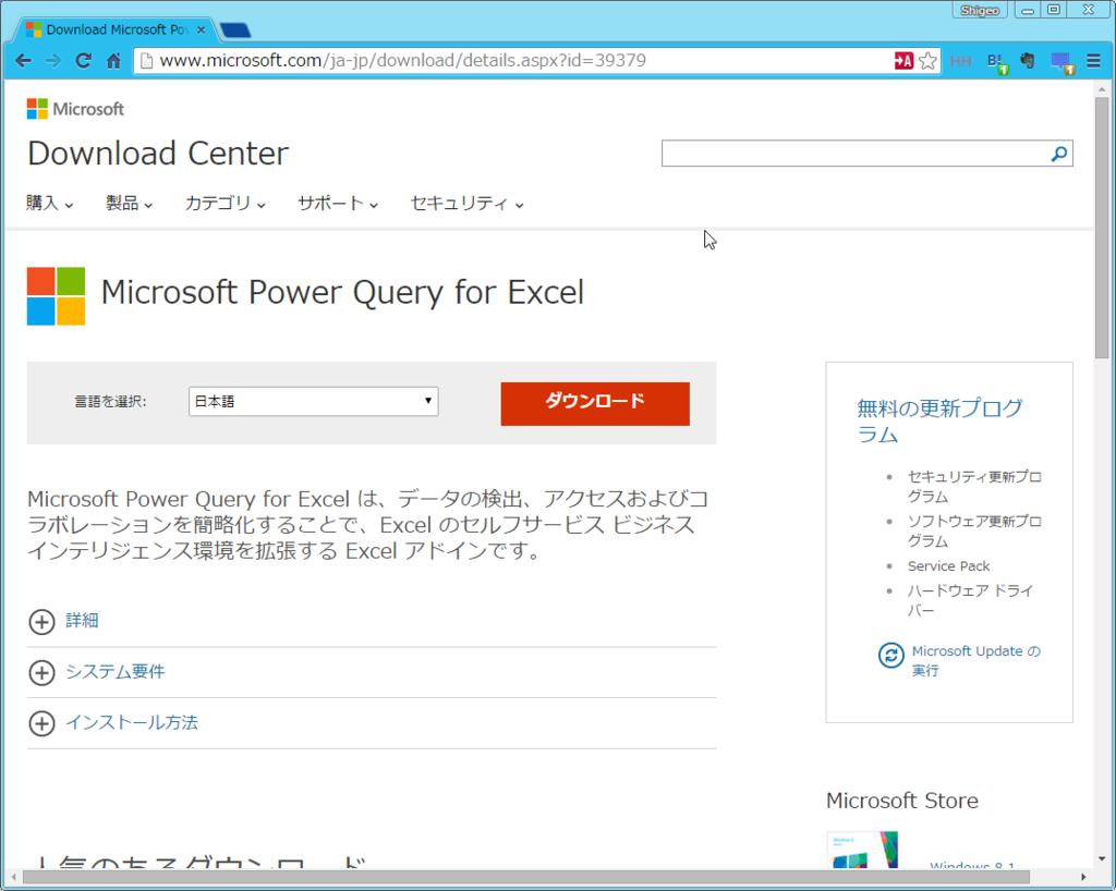 power bi download